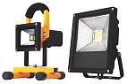 Reflektory (LED, Halogen)