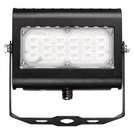LED reflektor PROFI PLUS 30W neutrální bílá, černý Emos ZS2420