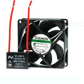 Ventilátor 80x80x25mm 230V AC/215mA 32dB SUNON MA2082-HVL.GN